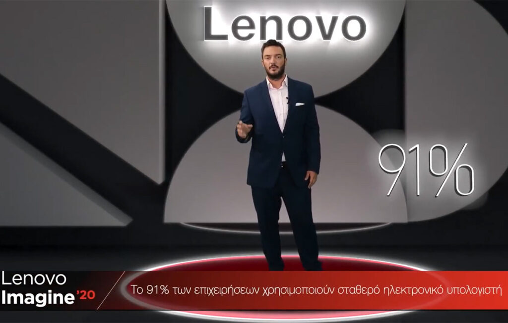 Kathimerini Lenovo Research featured